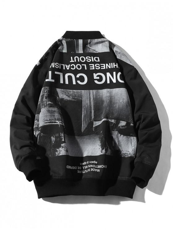 buy Zip Up Letter Graphic Print Jacket - BLACK 4XL