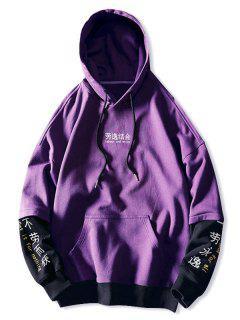 Sudadera Con CapuchadeGráfico De Impresión De Letrasyde Empalme De Color - Púrpura L