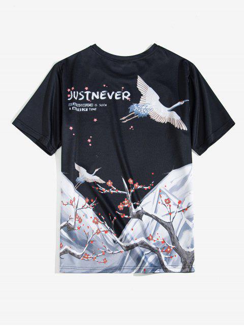 unique Flying Crane Floral Letter Print T-shirt - BLACK 2XL Mobile