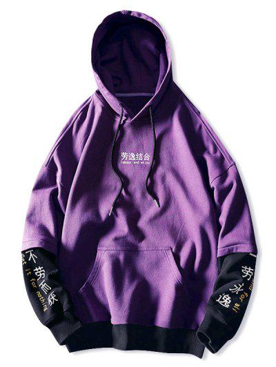 Letter Graphic Print Color Blocking Spliced Faux Twinset Hoodie - Purple L