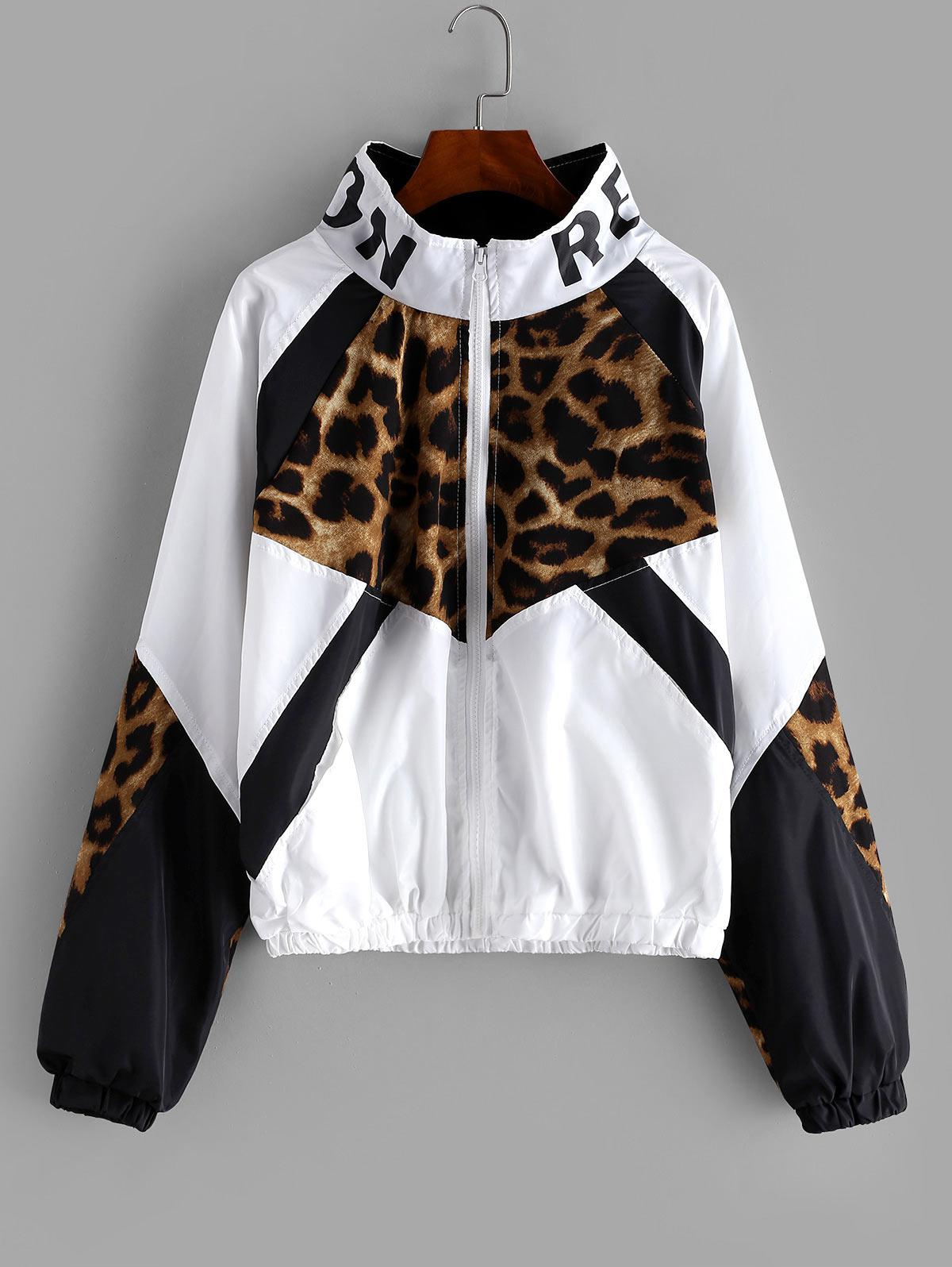 Zip Front Snake Leopard Colorblock Windbreaker Jacket