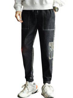 Pantalon De Jogging Camouflage Imprimé Jointif Design - Gris Xl