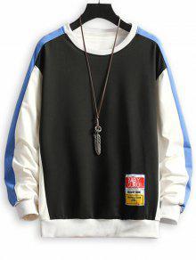 Colorblock Panel Patchwork Sweatshirt