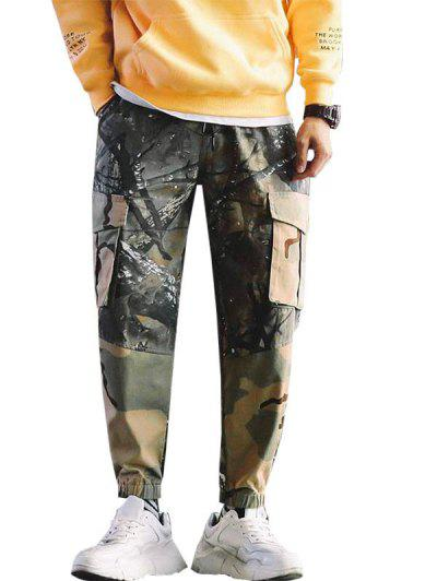 2020 Camo Pants Online | Up To 71% Off