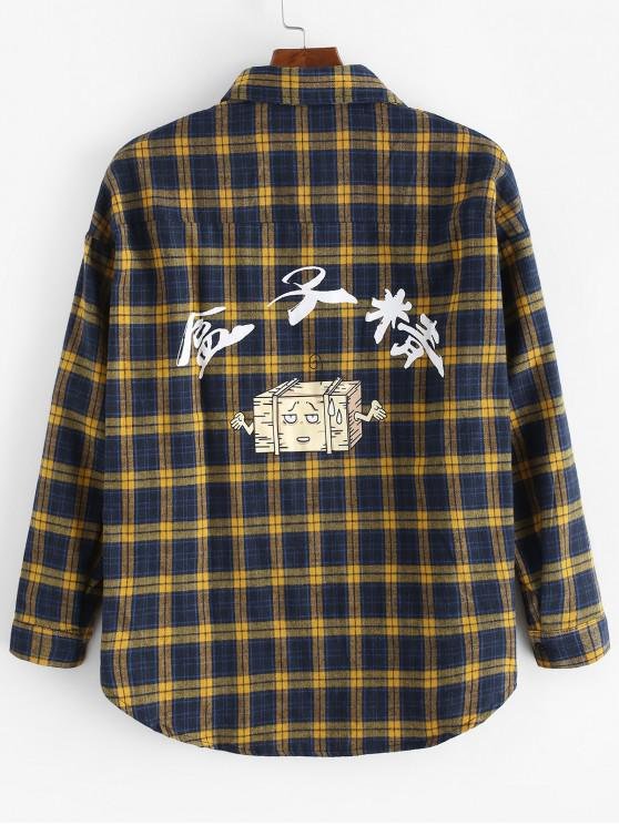 women Chinese Plaid Print Long-sleeved Shirt - SUN YELLOW S