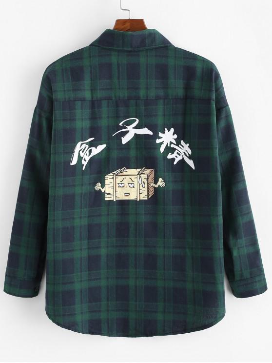 women's Chinese Plaid Print Long-sleeved Shirt - LIGHT SEA GREEN 2XL