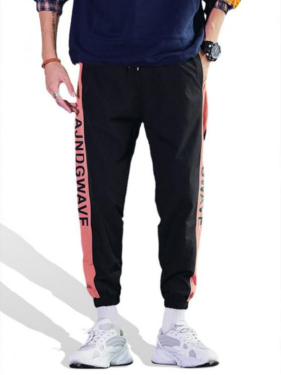 fancy Letter Pattern Colorblock Casual Jogger Pants - CHERRY RED XS