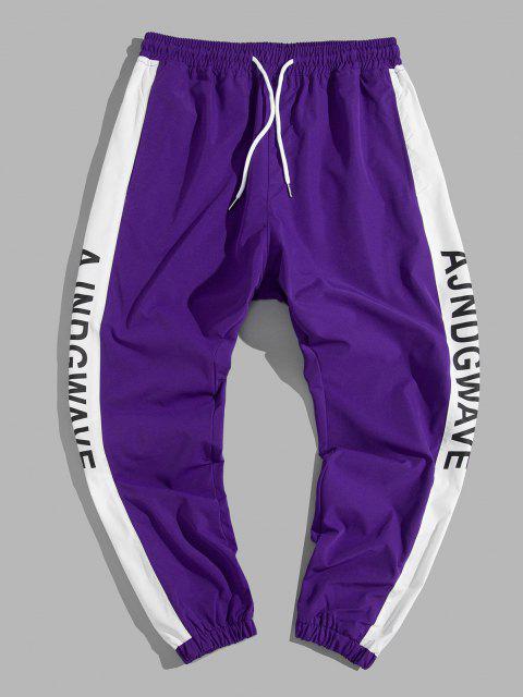 hot Letter Pattern Colorblock Casual Jogger Pants - PURPLE S Mobile