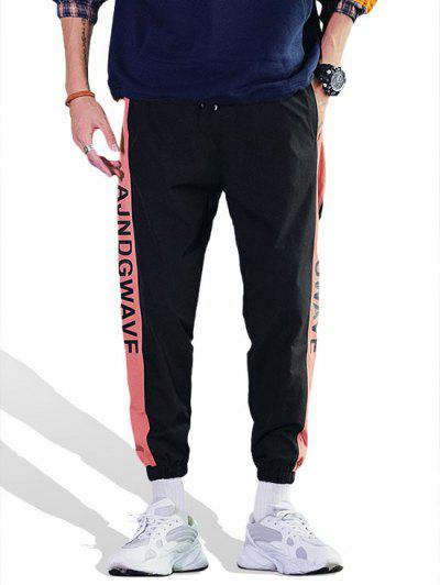 Letter Pattern Colorblock Casual Jogger Pants - Cherry Red Xs