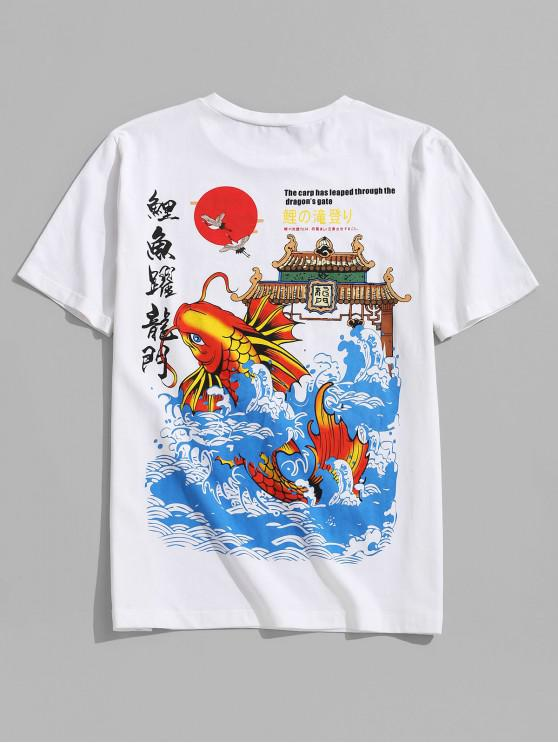 ZAFUL Carp Leaping Over Dragon Gate Oriental Print T-shirt - أبيض 2XL
