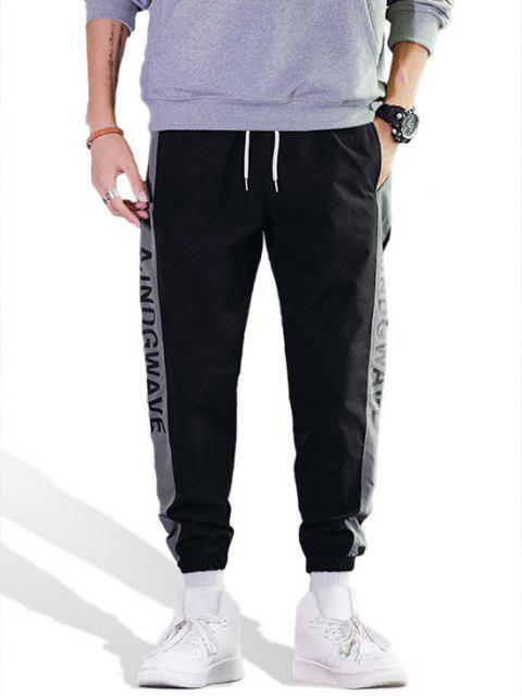 Jogger Pantalones Casual de Estampado de Letras y de Color Bloque - Gris XL Mobile