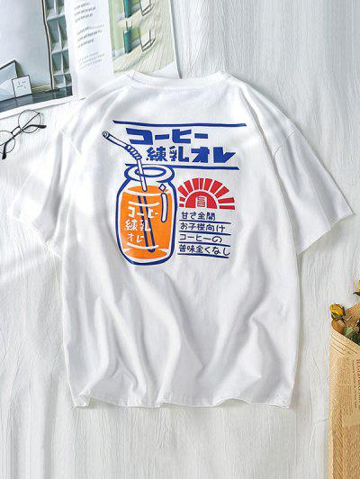 Letter Oriental Graphic Print Short Sleeve T-shirt - White 2xl