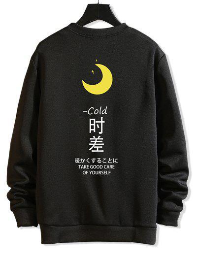 Moon Letter Graphic Round Neck Sweatshirt - Black M