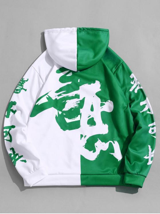 online Two Tone Oriental Letter Print Drawstring Hoodie - MEDIUM SEA GREEN 3XL
