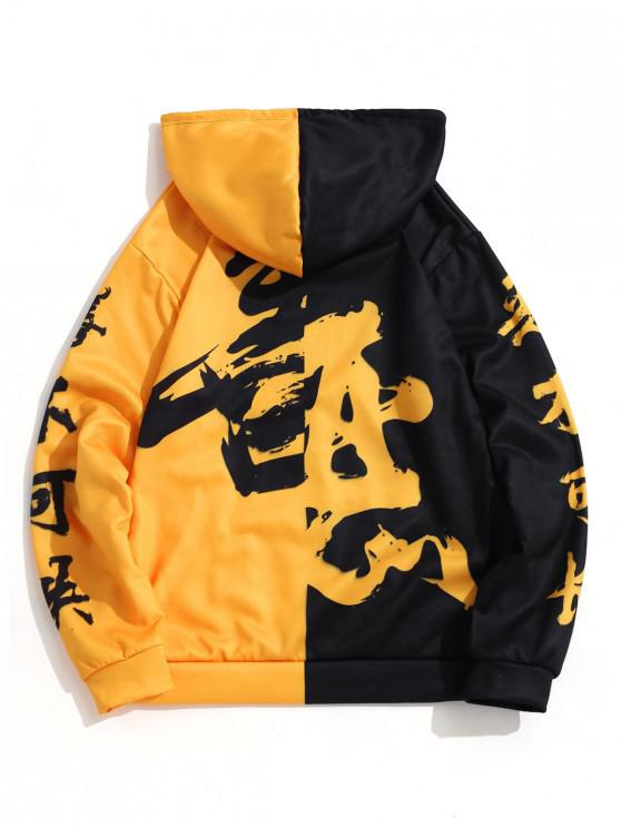 womens Two Tone Oriental Letter Print Drawstring Hoodie - BEE YELLOW 3XL