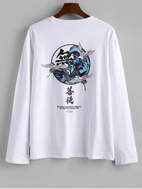 womens ZAFUL Chinese Graphic Printed Casual Sweatshirt - WHITE 2XL