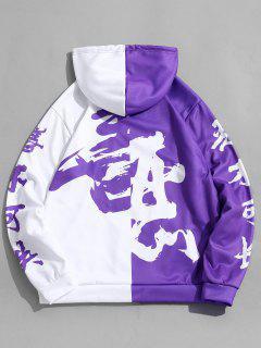 Sweat à Capuche Bicolore Lettre Oriental Imprimée à Cordon - Violet Buisson Xl
