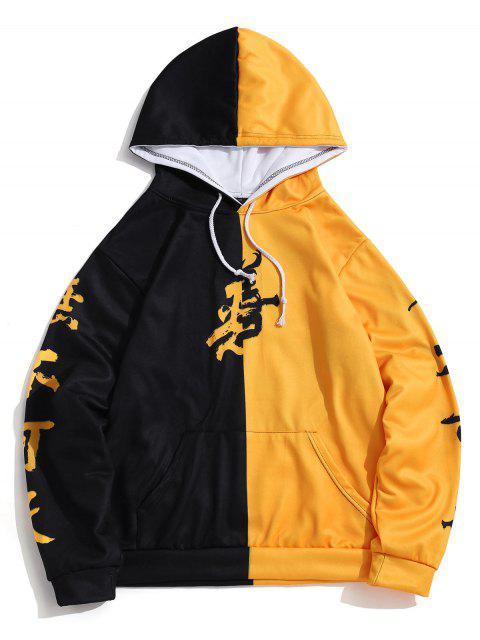 雙色東方信打印抽繩連帽外套 - 蜜蜂黃色 M Mobile