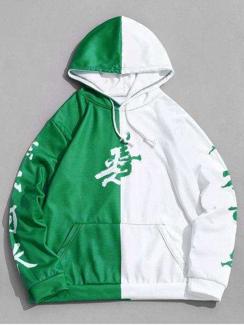 雙色東方信打印抽繩連帽外套 - 中等海綠色 L Mobile