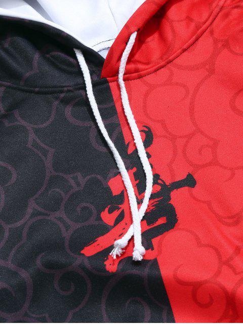 雙色東方信打印抽繩連帽外套 - 櫻桃紅 3XL Mobile