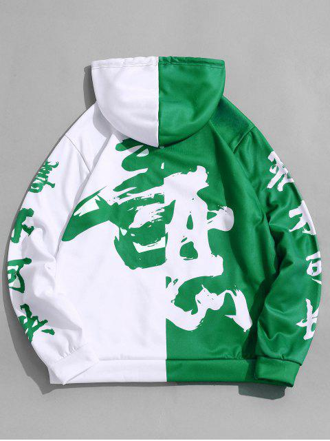 women Two Tone Oriental Letter Print Drawstring Hoodie - MEDIUM SEA GREEN S Mobile