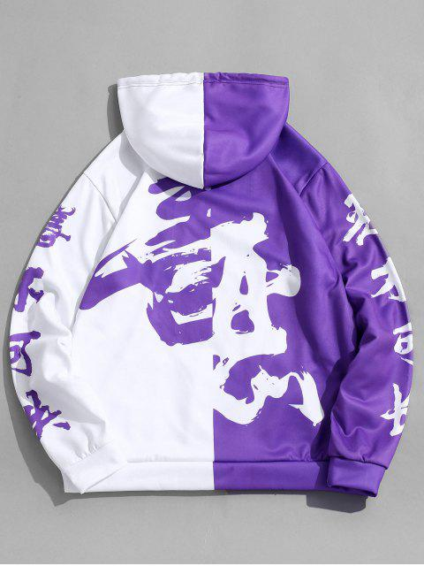 Sudadera con Capucha de Impresión de Letras de Dos Colores - Arbusto Púrpura 3XL Mobile