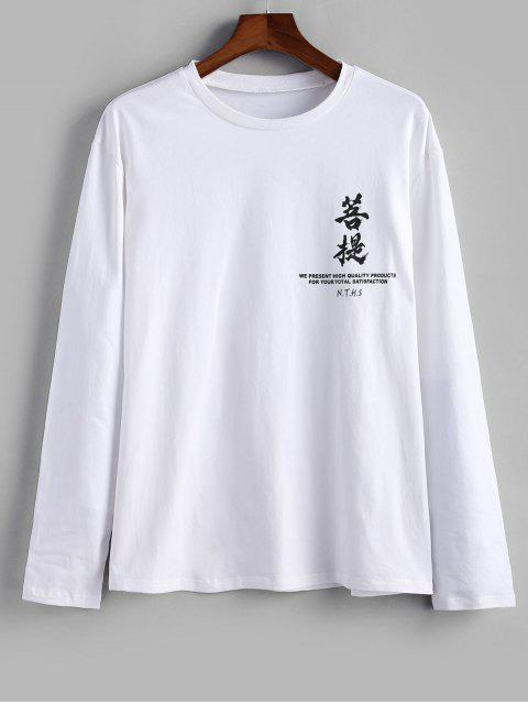 buy ZAFUL Chinese Graphic Printed Casual Sweatshirt - WHITE XL Mobile