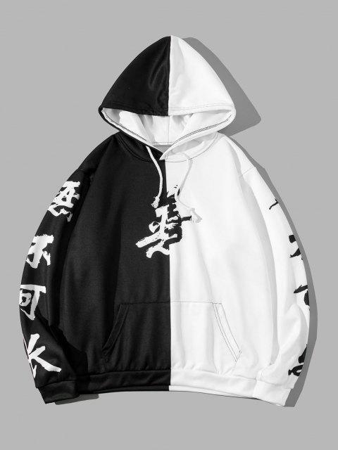 fashion Two Tone Oriental Letter Print Drawstring Hoodie - WHITE S Mobile