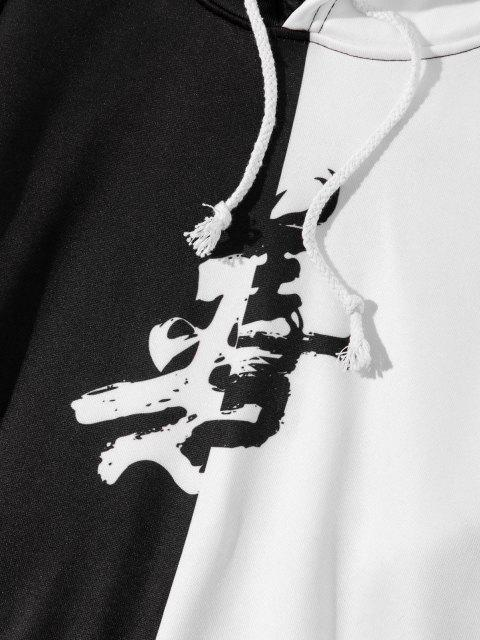 affordable Two Tone Oriental Letter Print Drawstring Hoodie - WHITE XL Mobile