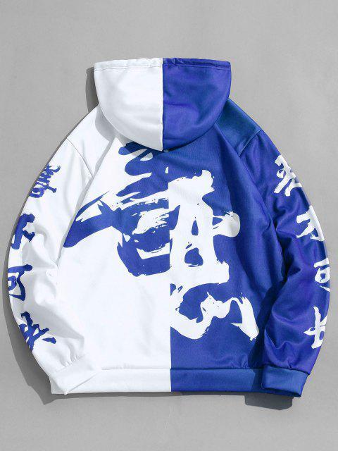 trendy Two Tone Oriental Letter Print Drawstring Hoodie - DARK SLATE BLUE M Mobile