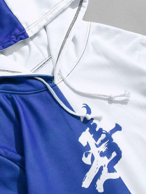 chic Two Tone Oriental Letter Print Drawstring Hoodie - DARK SLATE BLUE XL Mobile