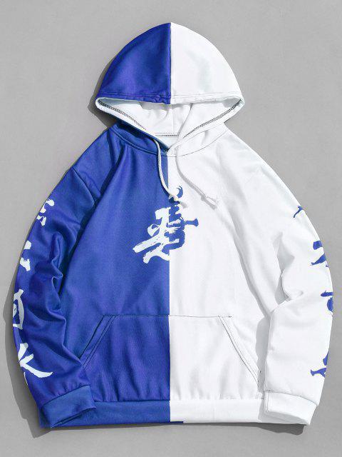 fashion Two Tone Oriental Letter Print Drawstring Hoodie - DARK SLATE BLUE L Mobile