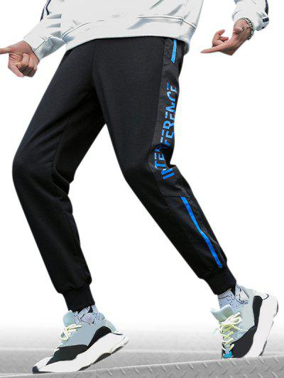 Graphic Drawstring Jogger Pants - Blueberry Blue Xl