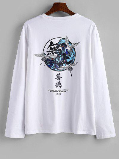 ZAFUL中国のグラフィックプリントカジュアルスウェットシャツ - 白 2xl