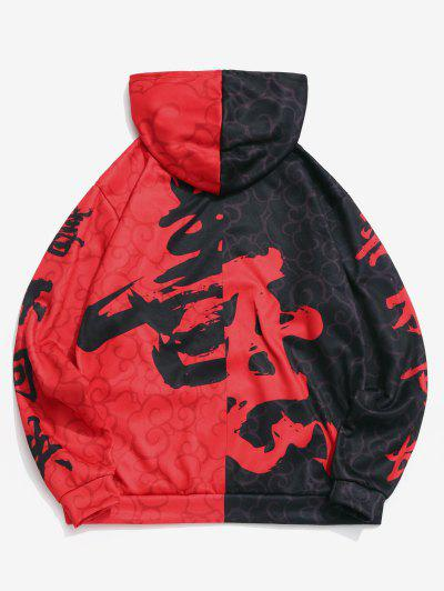 Two Tone Oriental Letter Print Drawstring Hoodie - Cherry Red L
