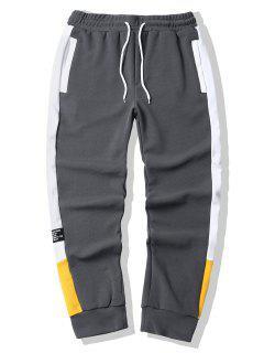 Colorblock Trim Jogger Pants - Dark Gray Xs