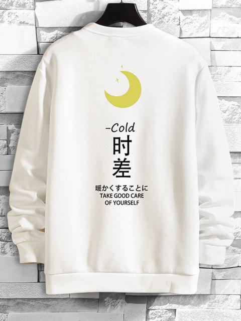 outfit Moon Letter Graphic Round Neck Sweatshirt - WHITE XL Mobile