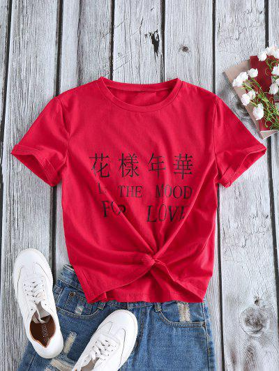 ZAFUL Oriental Knotted Graphic T Shirt - Cherry Red L