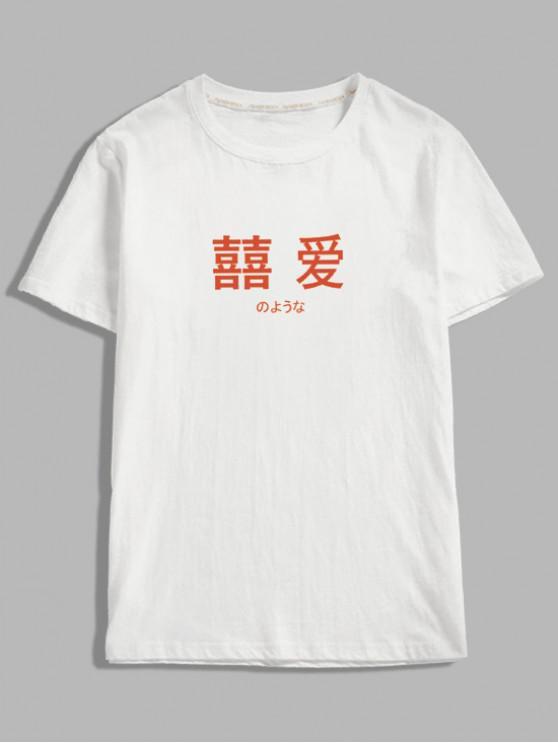 affordable Short Sleeve Oriental Letter T-shirt - WHITE M