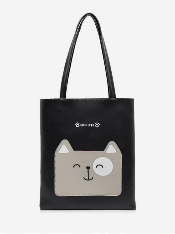 Cartoon-Hund-Druck-Taschen-Tasche - Schwarz 0,5 kg