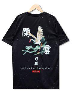 Camiseta Con Estampado De Letras Con Mangas Cortas - Negro M