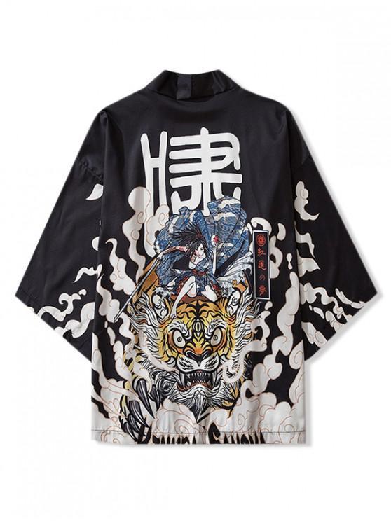 Beauty and Tiger Print Open Front Kimono Cardigan - أسود 2XL