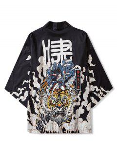 Beauty And Tiger Print Open Front Kimono Cardigan - Black M
