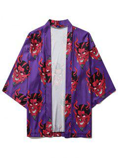 Open Front Demon Print Cardigan - Purple L