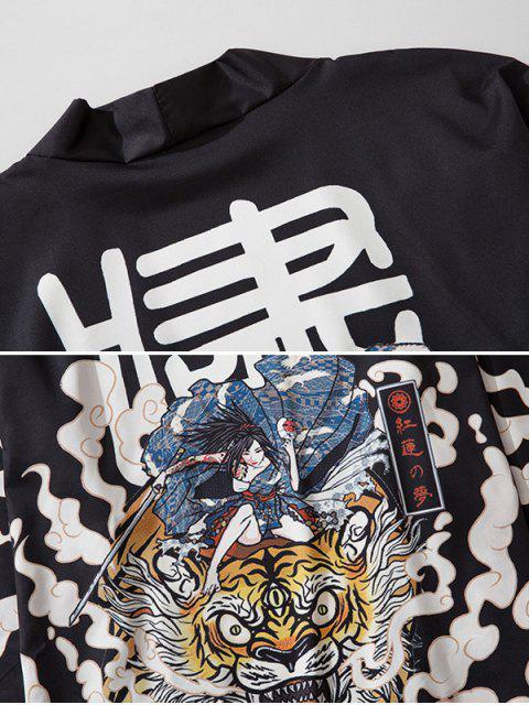 women Beauty and Tiger Print Open Front Kimono Cardigan - BLACK 2XL Mobile