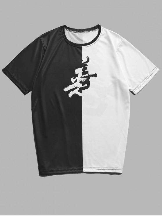 affordable Chinese Character Print Contrast Cool T-shirt - BLACK 4XL