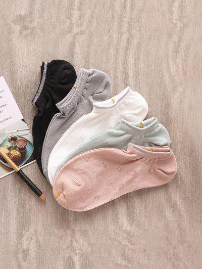 5Pairs Breathable Invisible Socks Set