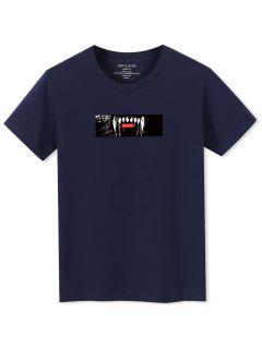 T-shirt Dent Animal Imprimé à Manches Courtes - Cadetblue Xs