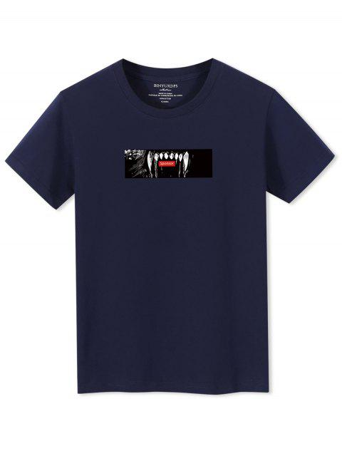 T-shirt a Maniche Corte con Grafica di Denti - Cadetblue XL Mobile