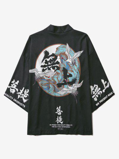 Open Front Oriental Crane Print Kimono Cardigan - Black L